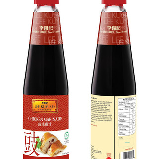 Lee Kum Kee Chicken Marinade 410ml
