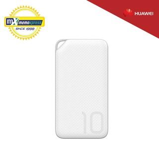 Huawei AP08Q SuperCharge 10000mAh Powerbank (White)