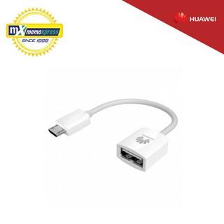 Huawei AP56 OTG Cable (White)