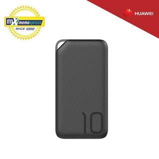 Huawei AP08Q QuickCharge 10000mAh Powerbank (Black)