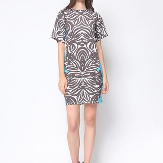 Daria Multi Tanzania Dress