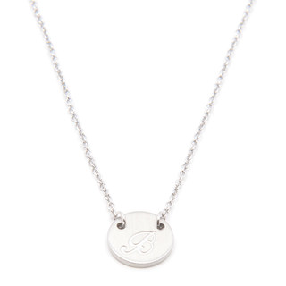 Silverworks X1786  Letter B Necklace