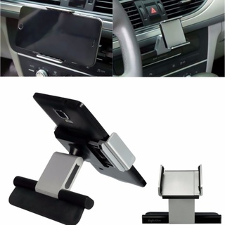Alightstone Universal 360° Rotation CD Slot Car Phone Mount Holder - Silver