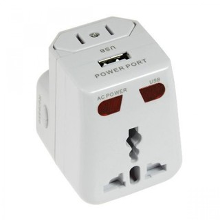 Universal USB Travel Adaptor - White