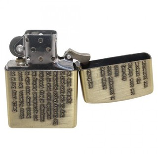 Lighter With Hidden Camera Video Recorder