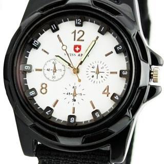Analog Army Watch - White