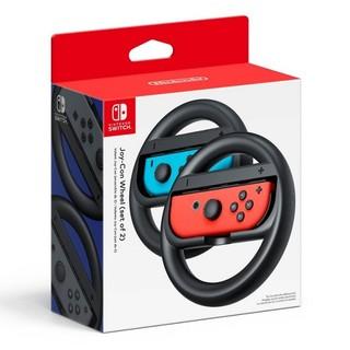 Nintendo Switch Joy-Con Wheel (set 2)