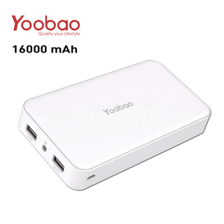 Yoobao Dual USB Port Powerbank 16000mAh - White