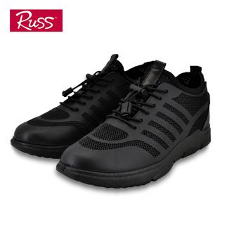 Russ Mens Sneakers - SMQ88026T7