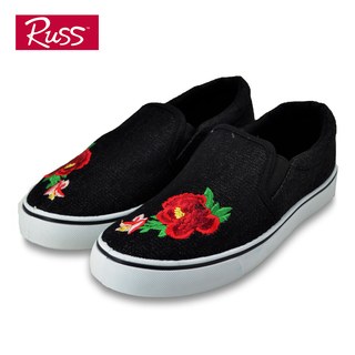 Russ Ladies Sneakers - SLW19006T7