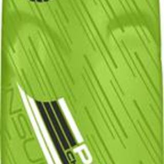 WATER BOTTLE CAMELBAK PODIUM 21OZ - SPRINT GREEN