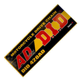 428AD X 120L D.I.D ROLLER CHAIN (GENUINE)