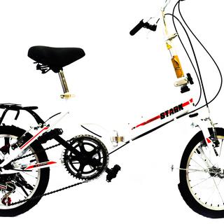 Stark Folding Bike 16 - White
