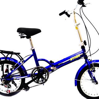 Stark Folding Bike 16 - Blue