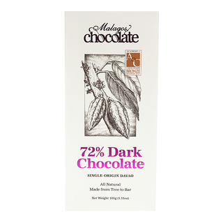 Malagos Ventures 72 % Dark Chocolate 100gms