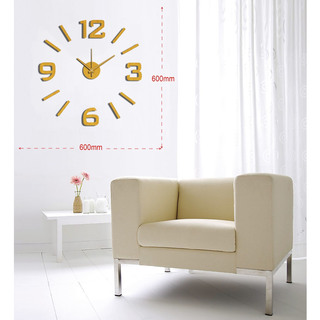 Figures DIY Wall Sticker Clock - Brown