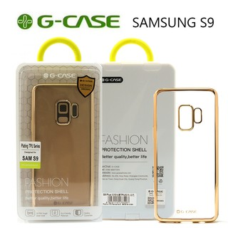 G-Case Plating TPU Series Protective Shell Back Cover for Samsung S9 - Gold