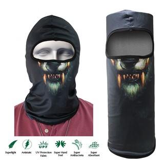 Wolf Face Design Full Face Mask - Black