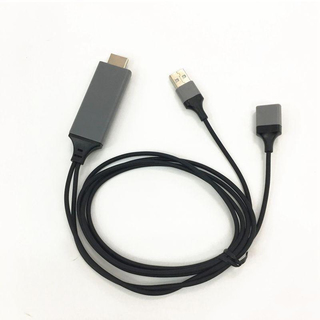 Universal Phone to TV HDMI Cable Plug and Play for iPhone and Android