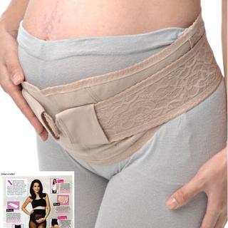 Mamaway Ergonomic Maternity Belt 6888F (Beige)