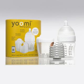 Yoomi 5oz Feeding System, White - Y15B1W1P