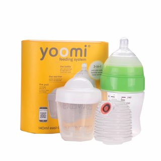 Yoomi 8oz Feeding System - Y18B1W1P