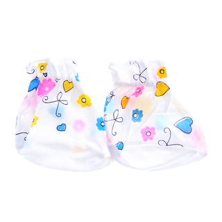 Milky Way Booties Daisy Print (Newborn to 3 months)