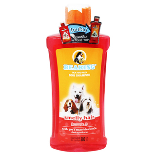 Bearing 300ml Smelly Hair Tick and Flea Dog Shampoo