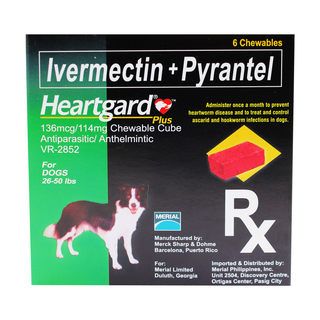 Heartgard Plus Ivermectin and Pyrantel Chewable Cubes for Dogs 26 to 50 lbs HP-DM-002