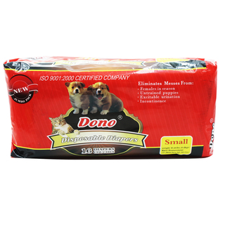 Dono Small Disposable Pet Diapers Pack of 16 DD001