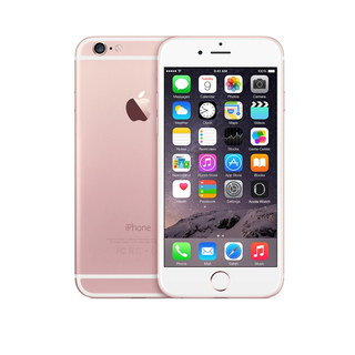 "iPhone 6S Plus 5.5"" (64GB)"