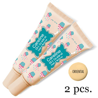 CARELINE OIL CONTROL LIQUID MAKE-UP (2 PCS)
