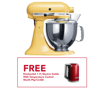 KitchenAid 5Qt Artisan Stand Mixer Majestic Yellow 5KSM150PSBMY 220V