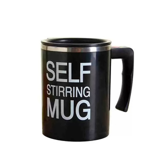 Self Stirring Mug Version 3.0 (Black)