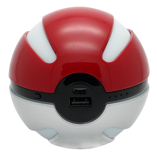 Magic Ball Powerbank (Pokeball)