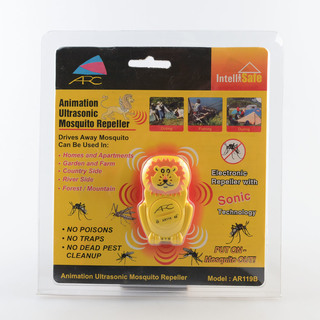 ARC AR119B Portable Ultrasonic Lion Mosquito Repeller (Yellow)