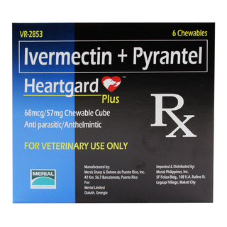 Heartgard Plus Ivermectin and Pyrantel Chewable Cubes for Dogs up to 25lbs HP-DM-001